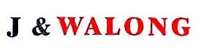 青岛杰和华龙国际物流有限公司 最新采购和商业信息