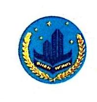 神农创新国际科技开发(北京)有限公司 最新采购和商业信息