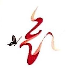 湖南衣渡设计有限公司 最新采购和商业信息