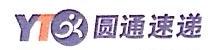 龙岩市骏驰速递有限责任公司