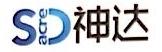 深圳市神达太阳能科技有限公司 最新采购和商业信息