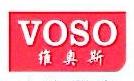深圳市艾瑞通科技有限公司 最新采购和商业信息