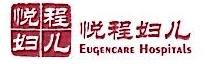 上海悦程医疗投资管理有限公司