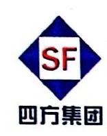 河南四方会计师事务所有限责任公司