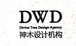 杭州神木室内设计有限公司