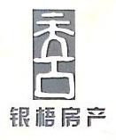 江苏银梧房地产开发有限公司 最新采购和商业信息