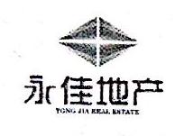 吉林省永佳房地产开发有限公司 最新采购和商业信息