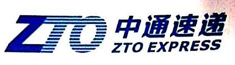 徐州依轩物流有限公司 最新采购和商业信息