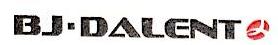 北京达人国际服装服饰有限公司 最新采购和商业信息
