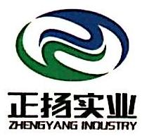 长春市正扬实业有限公司 最新采购和商业信息