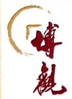 上海博观投资管理有限公司