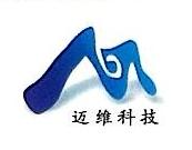 沈阳迈维科技有限公司