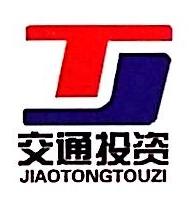 内蒙古交通投资有限责任公司 最新采购和商业信息