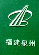 福建省中达建设发展有限公司 最新采购和商业信息