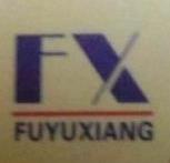 桂林馥郁香贸易有限责任公司 最新采购和商业信息