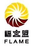 杭州福立盟信息技术有限公司 最新采购和商业信息
