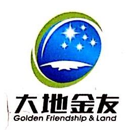 深圳太克商贸有限公司 最新采购和商业信息