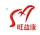 深圳市旺益康禽业有限公司 最新采购和商业信息