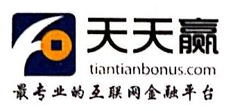 深圳市创丰互联网金融服务有限公司