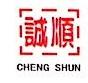 广州市顺恒纸业有限公司