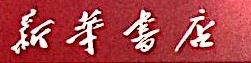 浙江杭州市新华书店有限公司