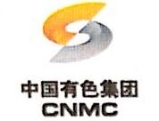 赤峰大井子锡业有限公司
