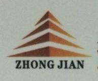 连平县中建旋窑水泥有限公司 最新采购和商业信息