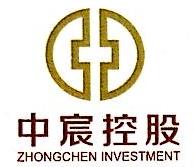 中宸投资控股有限公司 最新采购和商业信息