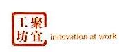 苏州聚宜工坊信息科技有限公司 最新采购和商业信息