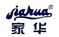 武汉市家华家具集团有限公司 最新采购和商业信息