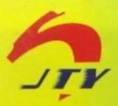 上海晋太渊物流有限公司 最新采购和商业信息