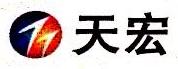 武汉天宏防雷检测中心发展有限公司 最新采购和商业信息