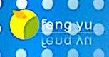 东莞市丰裕实业有限公司 最新采购和商业信息