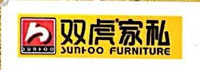 广西陆川县君丰投资有限公司