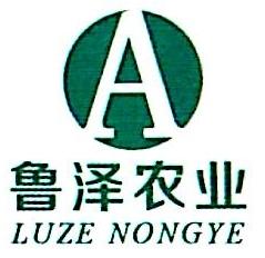 山东鲁泽农业科技发展有限公司 最新采购和商业信息