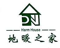 云南地暖装饰工程有限公司 最新采购和商业信息