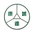 深圳市康城达物流有限公司 最新采购和商业信息