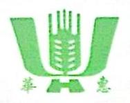 华惠集团景泰麦芽有限公司 最新采购和商业信息