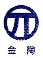 北京金陶科技有限公司 最新采购和商业信息