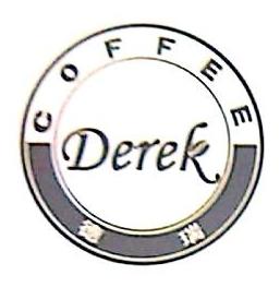 东莞市德瑞咖啡烘焙食品有限公司 最新采购和商业信息