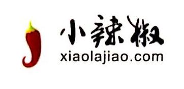 重庆红辣椒科技有限责任公司