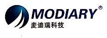 深圳市麦迪瑞科技有限公司 最新采购和商业信息