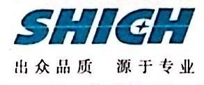 南京腾石智能系统工程有限公司 最新采购和商业信息