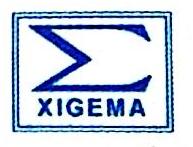 长春喜格玛经贸有限公司 最新采购和商业信息