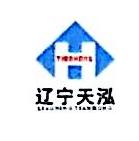 辽宁天泓工程项目管理有限公司 最新采购和商业信息