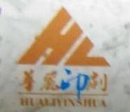 江西省新华丽印务包装有限公司 最新采购和商业信息