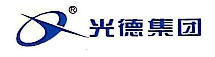 沧州市厚德不锈钢制品有限公司
