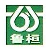 山东博丰利众化工有限公司 最新采购和商业信息