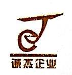 辉腾(福建)机械设备有限公司 最新采购和商业信息