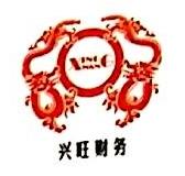 重庆兴旺财务咨询有限公司
